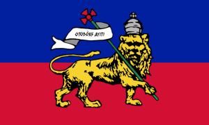 haitian mission symbol 300x180 - haitian-mission-symbol